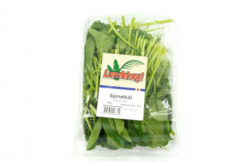 Lambhaga spinach 125g box